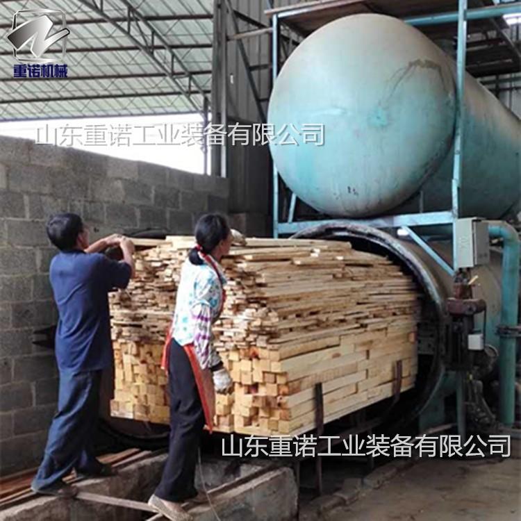 木材真空高压脱脂罐全套木材蒸煮罐配备齐全