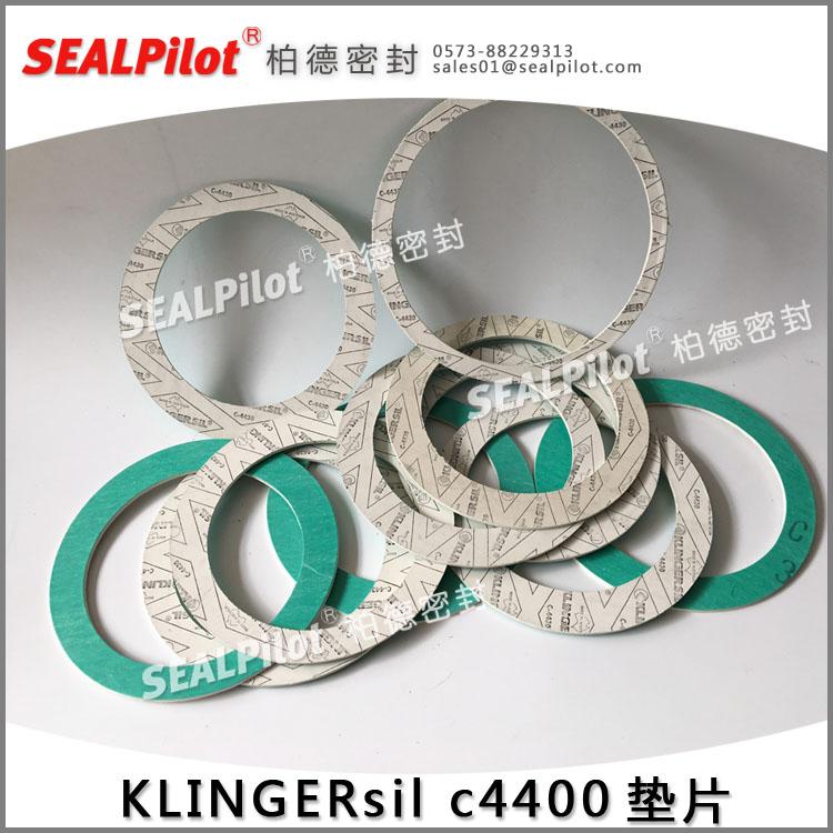 克林格klinger C-4430 无石棉密封垫片加工定制din28091-2