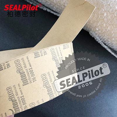 电厂用绝缘橡胶纸垫TN9001 现货供应1.6mmInterface