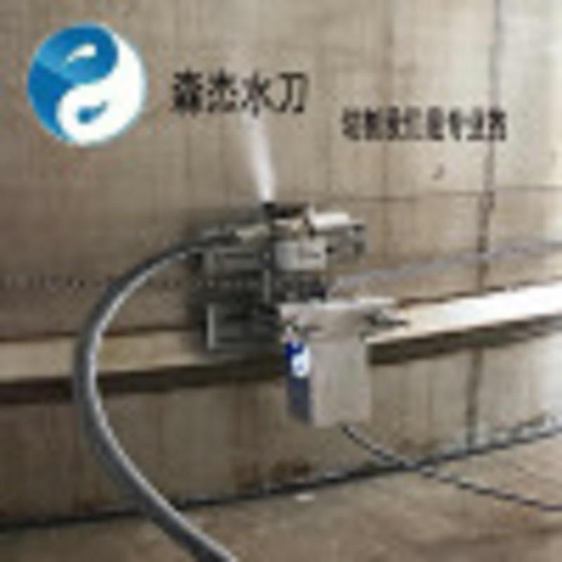 河南商丘化工用便携式高压水刀喷砂除锈