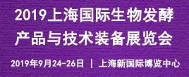 上海信世展览服务