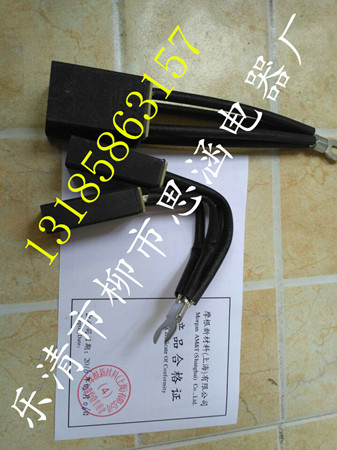 摩根碳刷D374B规格2*(12.5*32*60)