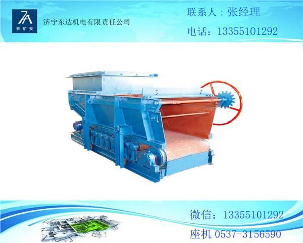 GLW225型给煤机  往复式给料机