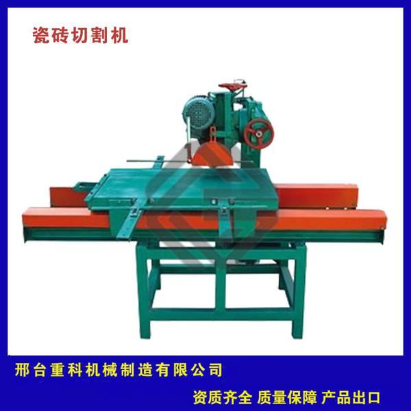 全自动高速钢筋制钉机加工定制XZ-40杆状金属钉水泥钉钢排钉