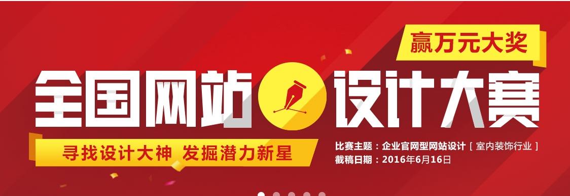 海报设计公司英迈思,【66】,设计外包大牌为你而省!