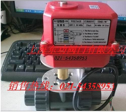 台湾UM-1电动UPVC球阀