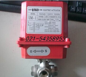 台湾UNI-DUM-1电动螺纹球阀/UM-1电动三通球阀