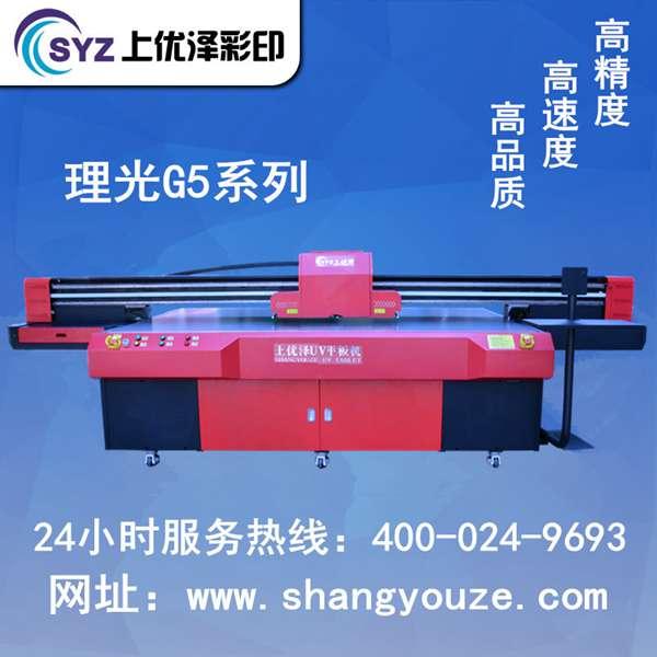万能平板打印机,上优泽UV平板机输出的图象效果逼真,高效节墨