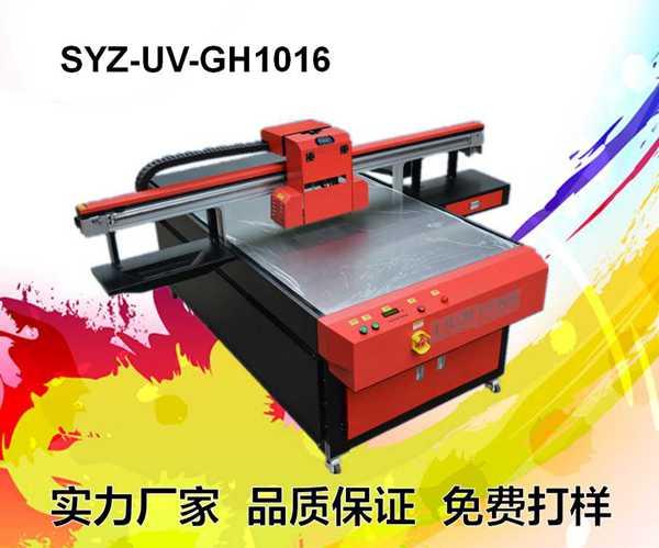 上优泽打印机 印刷设备陶瓷工艺 浮雕 塑料uv平板打印机 理光皮革打印机