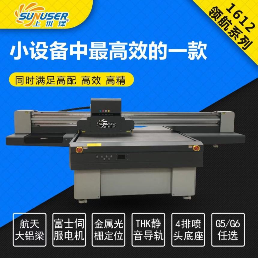 充电宝 工艺品小型定制款uv平板打印机设备