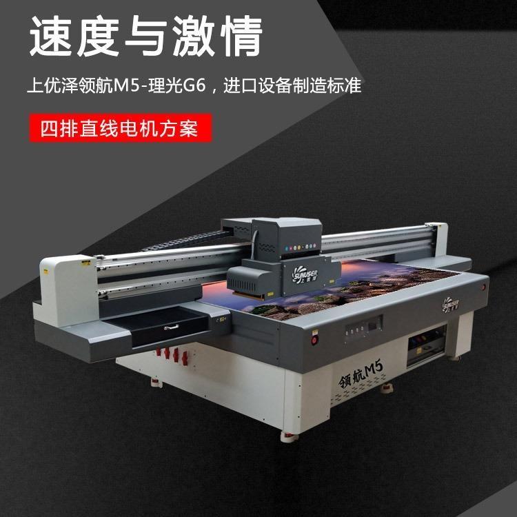 金属面板 电气柜门大型uv平板打印机