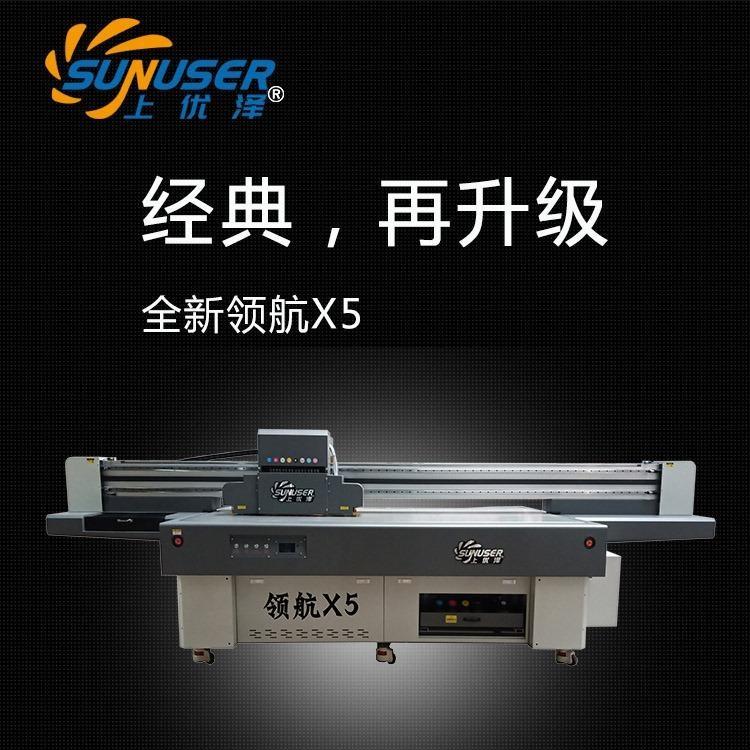 大型亚克力标识牌uv平板打印机