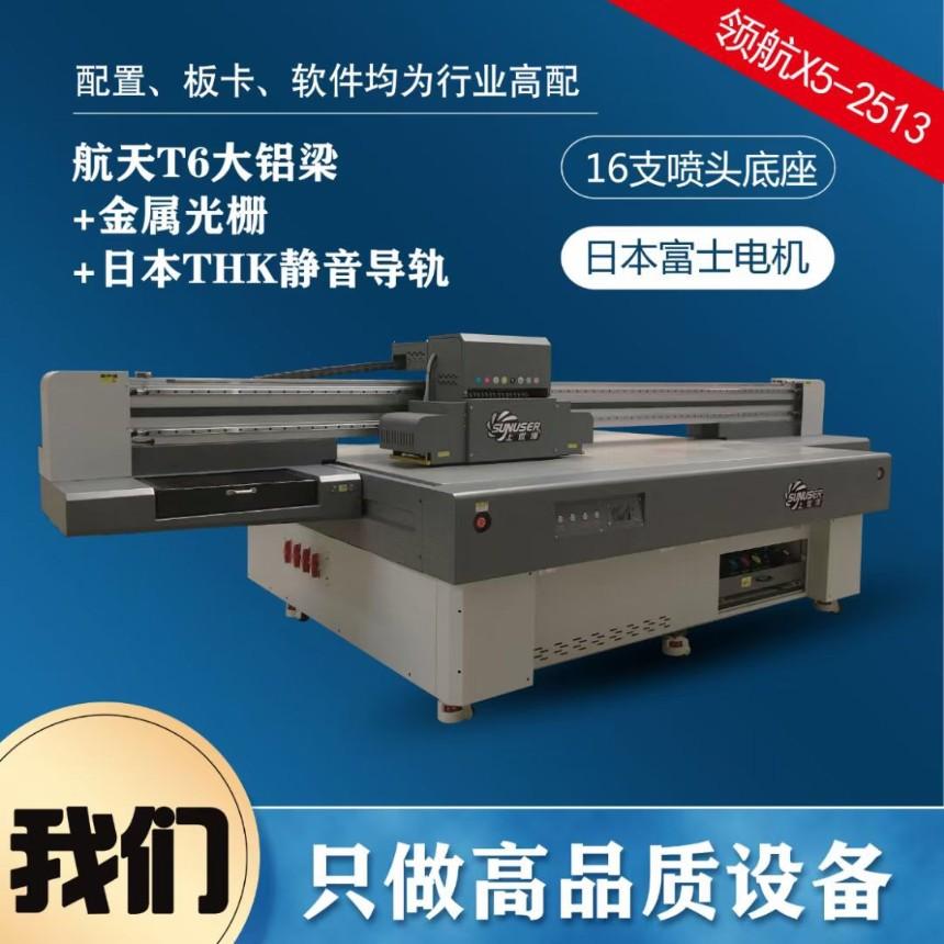 南京金属标识牌uv平板打印机