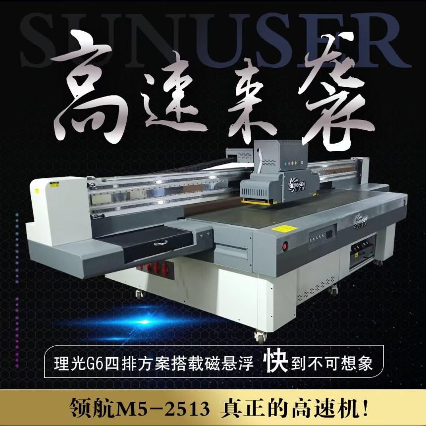 南京uv平板打印机 玻璃喷绘机