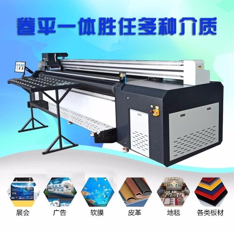 油画布 氨纶布 软膜竹帘uv平板打印机