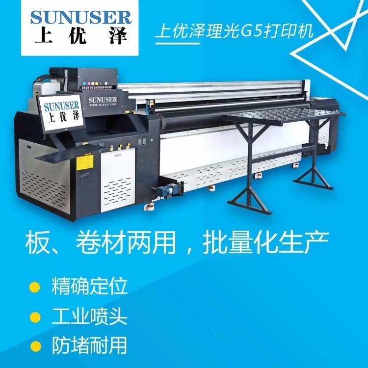 皮革软膜竹帘uv平板打印机 卷材喷绘机