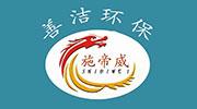 武汉善洁环保设备有限公司