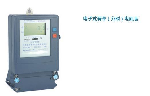 青海省智能电表智能电表智能电表专业的智能水表批发