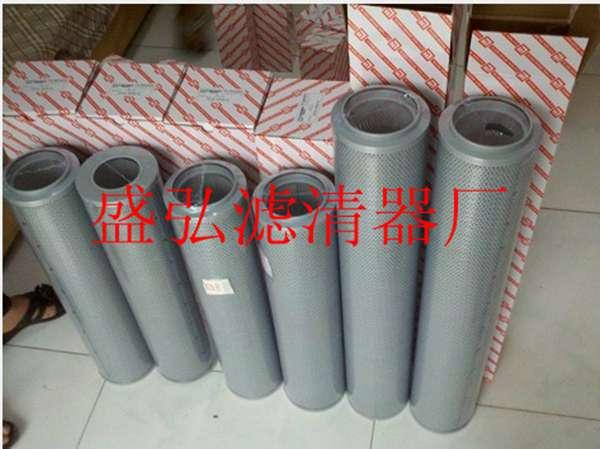 供应回油滤芯TZX2-25*10