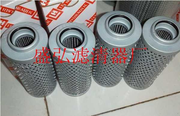 供应回油滤芯厂家TZX2-400*10