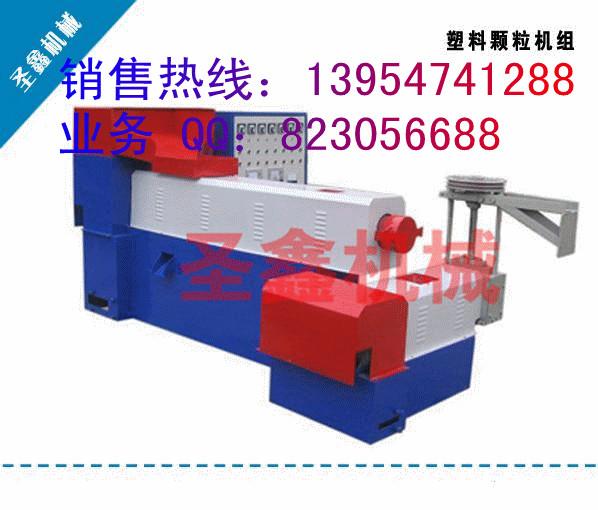自动加热生产塑料颗粒机,专业塑料再生颗粒机