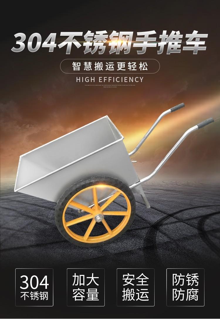 养殖饲料车手推车喂料运输车加厚不锈钢双轮四轮多功能小推车