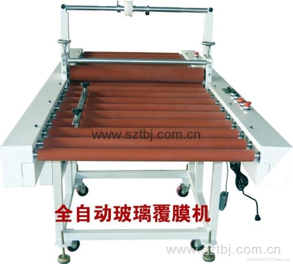 玻璃专用复膜机全自动复膜机片材复膜机