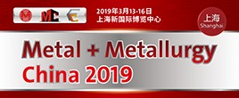 Metal   Metallurgy China 2019