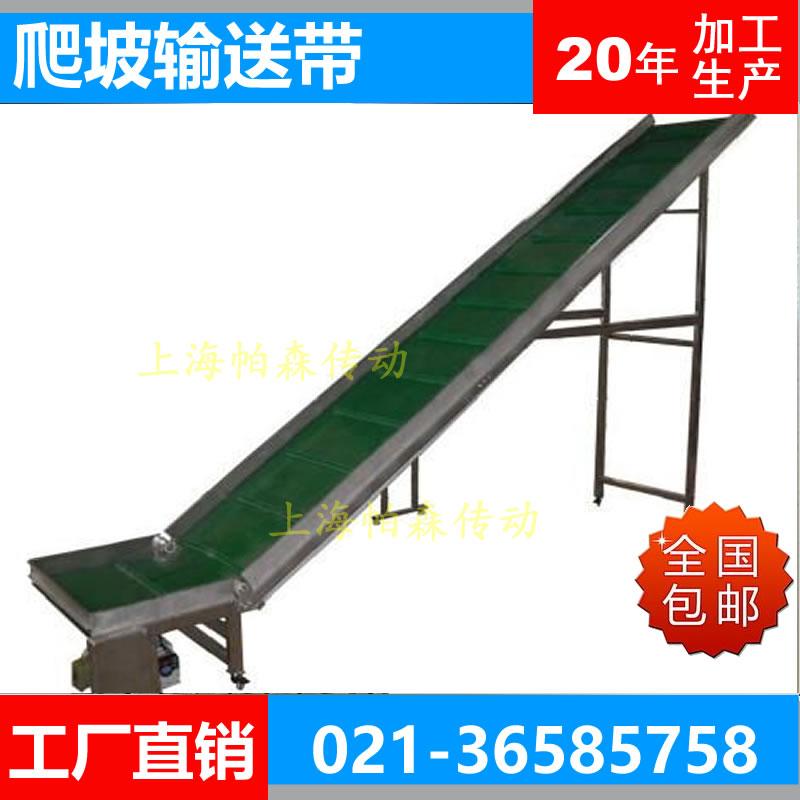 上海帕森PVC输送带接头PVC钻石花纹输送带防静电胶皮爬坡输送带厂家定制