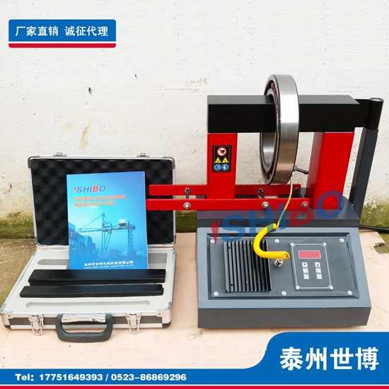 泰州世博STDC系列便携式电磁感应轴承加热器