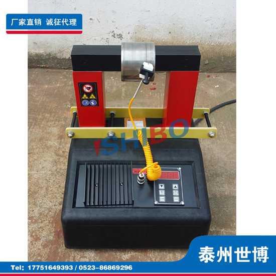 泰州世博SL30T系列数控磁感应轴承加热器