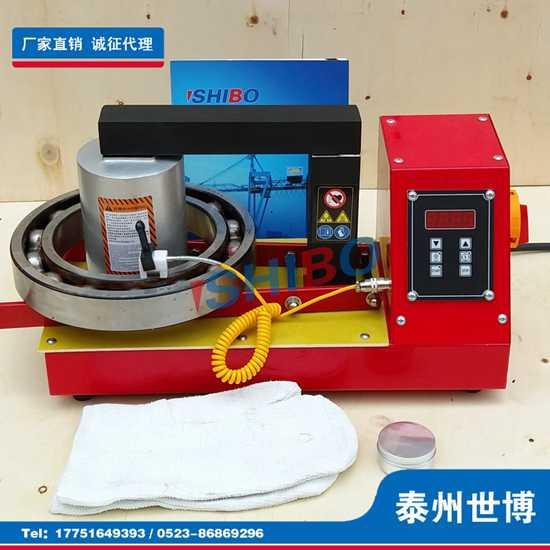泰州世博KET-RMD-40系列便携式电磁感应轴承加热器