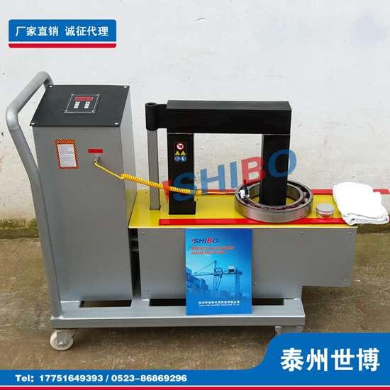 泰州世博轴承加热器QX-A140S电磁涡流感应加热快