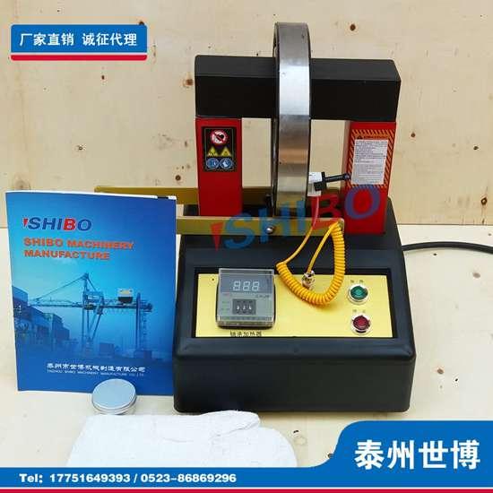 泰州世博SBME系列智能感应轴承加热器