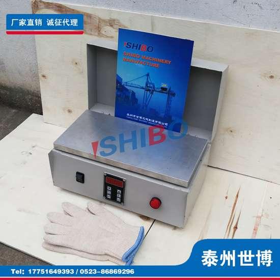 泰州世博HG系列微电脑电磁感应轴承加热器