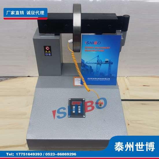 泰州世博H1V-H6V系列轴承自控感应加热器
