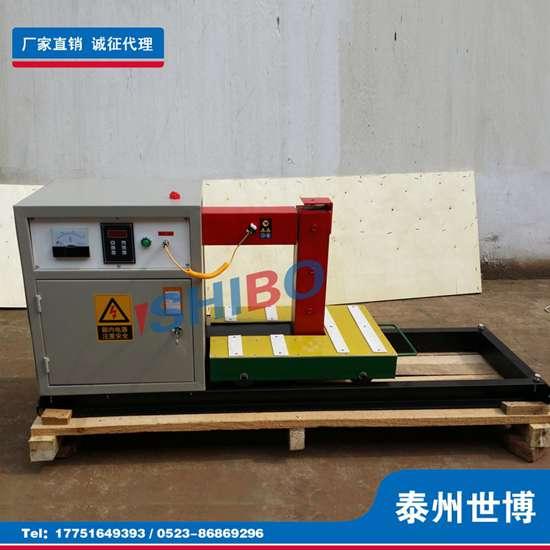 世博厂家直销YZR-7/8/9/10/11大型自控感应轴承加热器 高性能重型