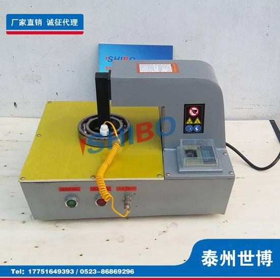 泰州世博DKQ系列优质高性能感应轴承加热器