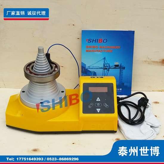 泰州世博SM28-2.0塔式感应轴承加热器