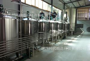 樱桃果醋生产樱桃果醋饮料樱桃果醋设备果醋酿造设备