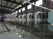 发酵设备DF猕猴桃果醋生产线项目