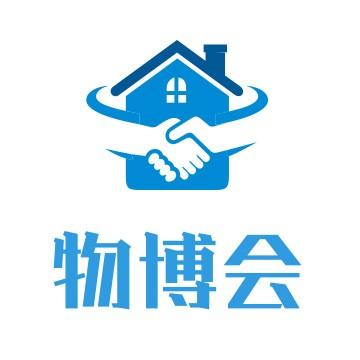2021中国(南京)国际智能楼宇与物业管理产业博览会