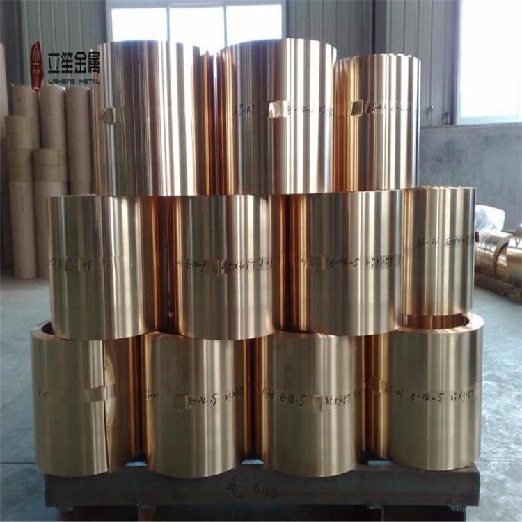 模具镶件用铍铜带 C1700精密轧制铍铜带