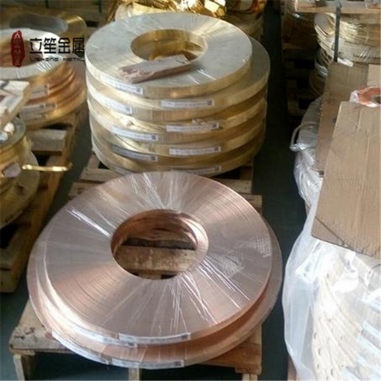 NGK-C17300导电导热铍铜带 进口铍青铜带