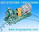 供应1-1B3寸b380V螺杆泵
