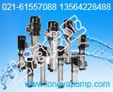 供应CDLF120立式高压离心泵