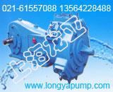 供应GL50升降机式年糕料浆泵