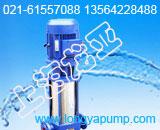 供应100LG108-20?5循环提压泵