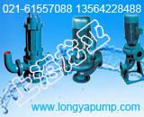 销售QWP特殊电机排污泵