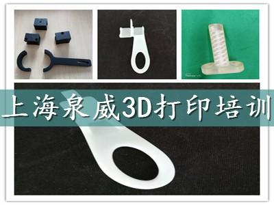 昆山地区,3D打印工程师的薪资怎么样?泉威技校